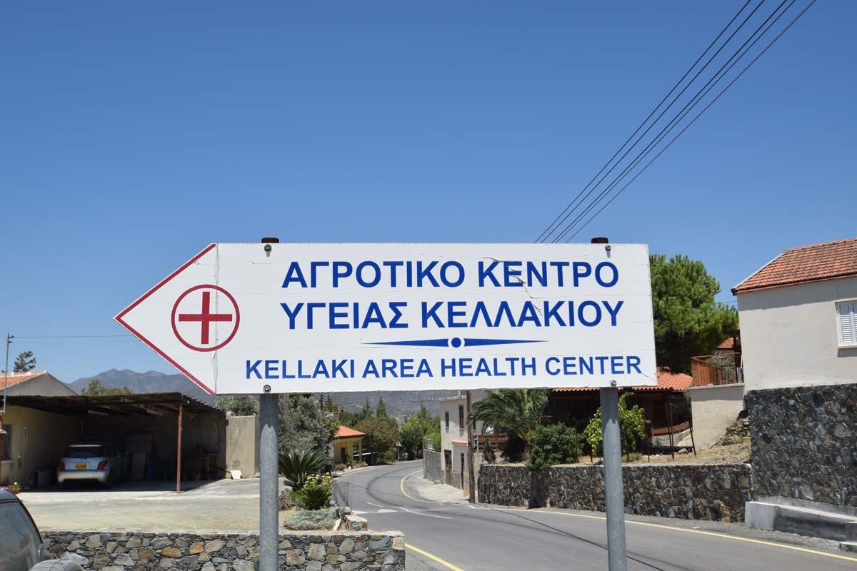agrotiko_kentro_igeias2