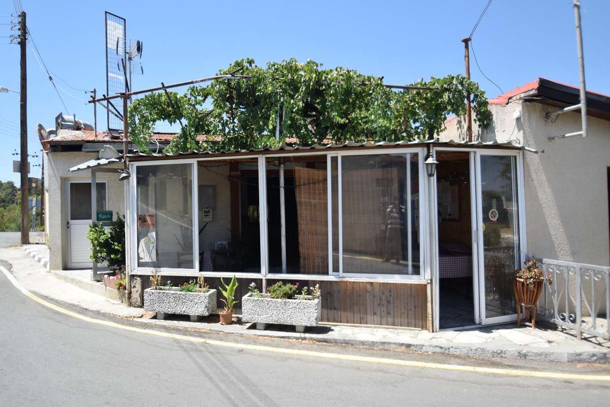 kafeneio1