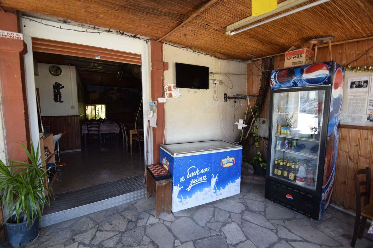 kafeneio2